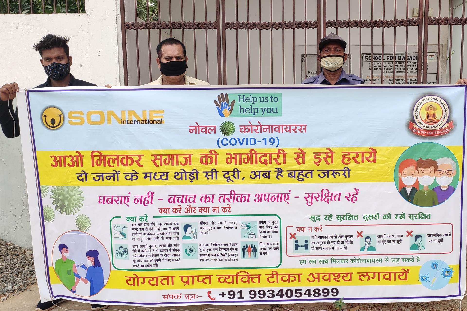 Corona Katastrophe in Indien - SONNE Aufklärungskampagne